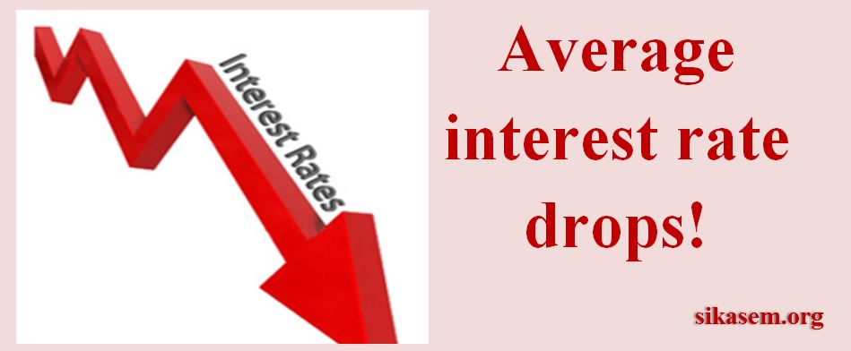 average interest drops